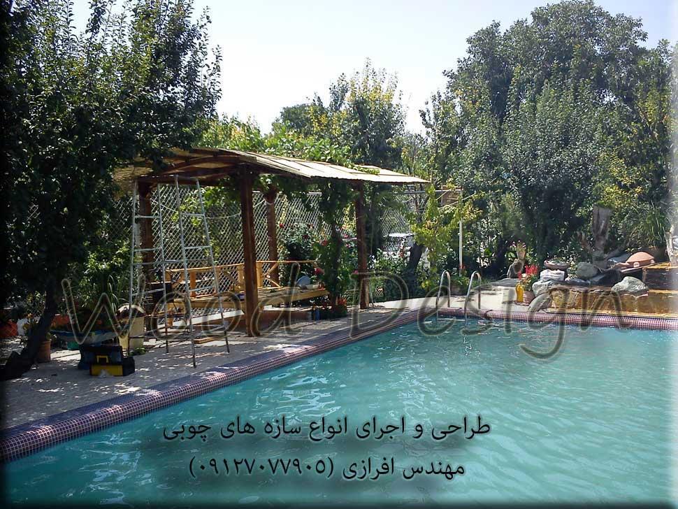 آلاچیق,دانشگاه شهید رجایی,چوبی,چوب,دانشگاه رجایی,صنایع چوب,دانشجویان دانشگاه شهید رجایی